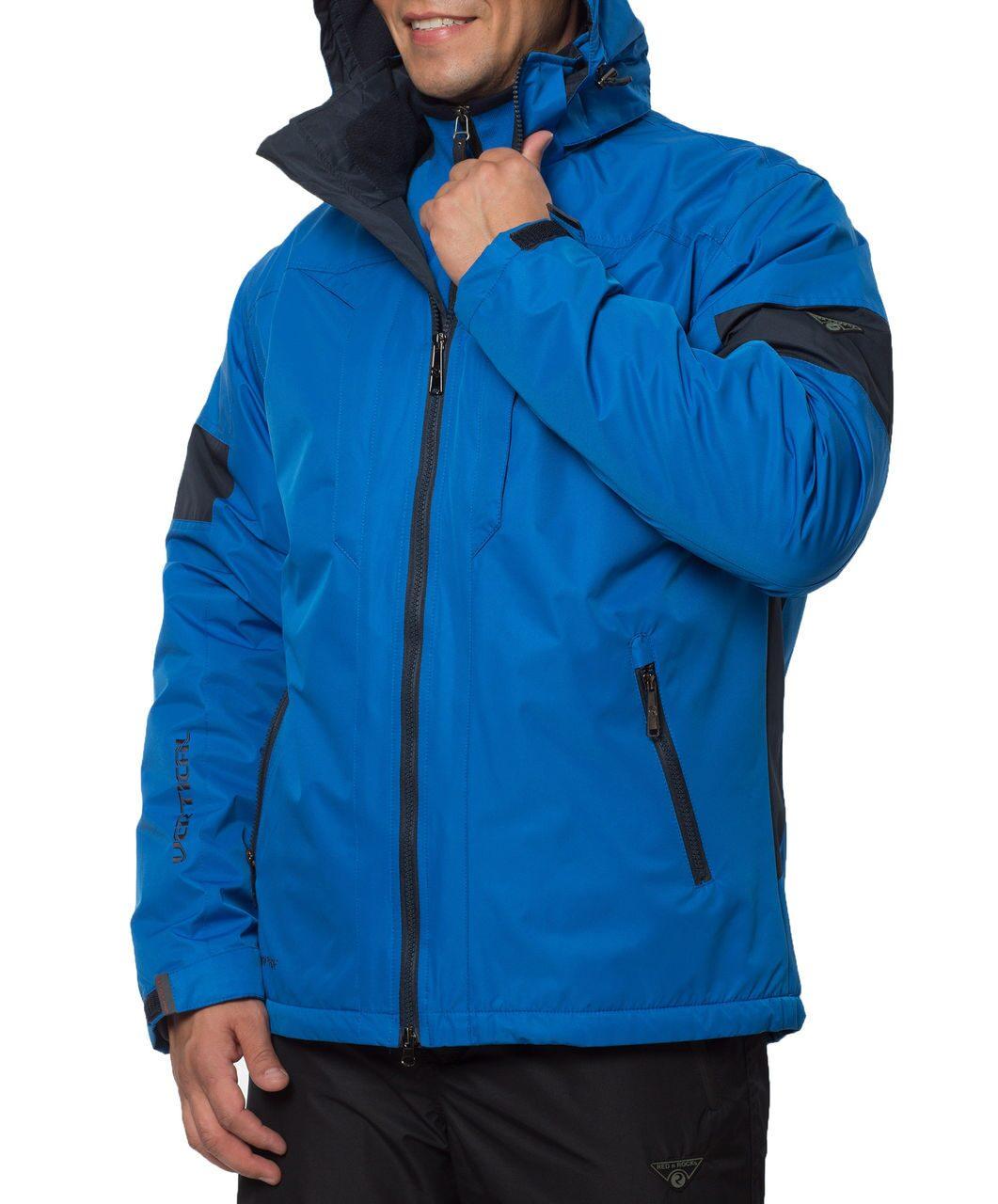 Купить Куртку От Дождя Мужскую