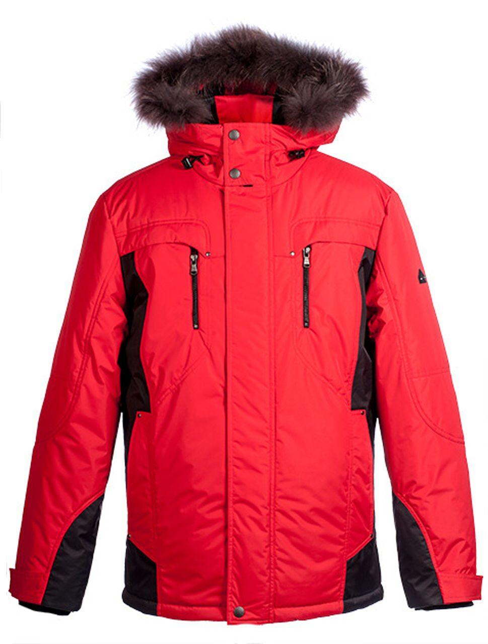 Куртка Зимняя Мужская Купить Большой Размер