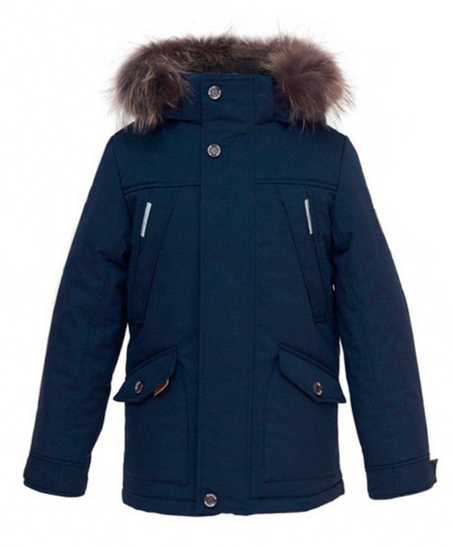 Кика детская зимняя одежда