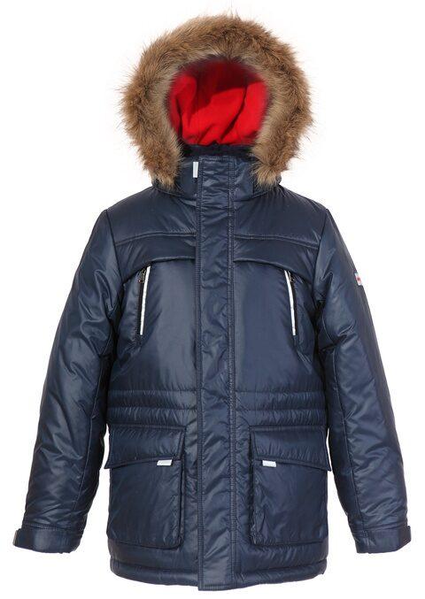 Подростковая зимняя куртка на мальчика, арт 170 цв. Синий a719c5b0104