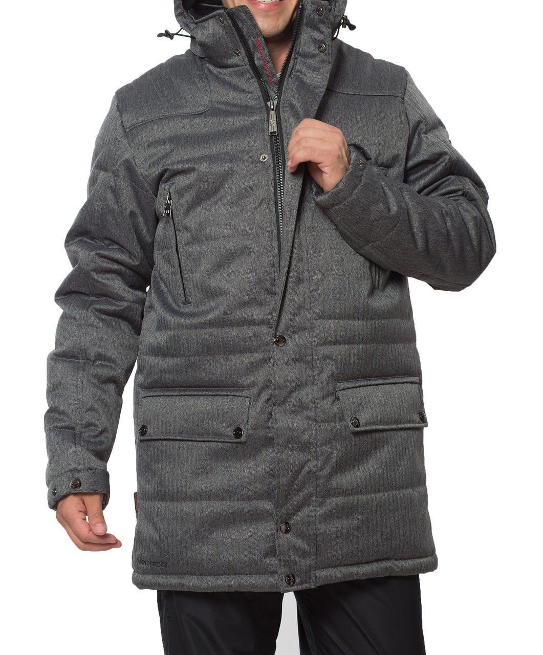 65213030cf4 Мужская зимняя куртка арт. 466. Есть большие размеры