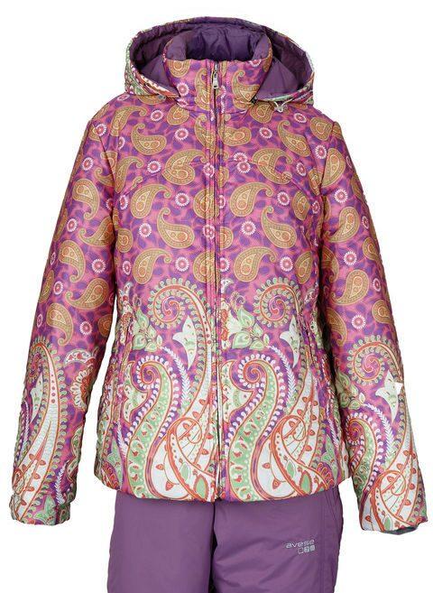 Купить костюм женский утепленный авесе кожаные куртки женские для байкеров