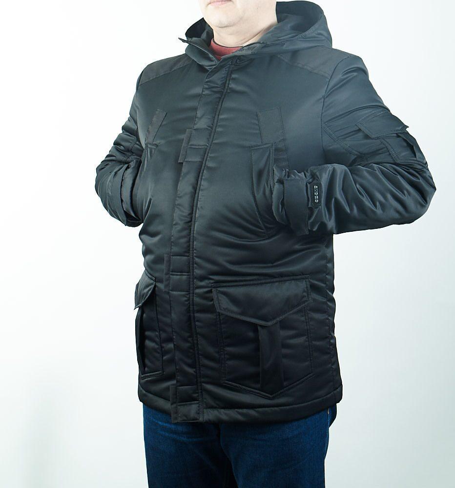 Зимняя спортивная одежда Самара