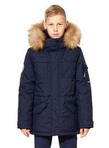 Синяя куртка аляска на мальчика зима 2018 2019 арт 285 лицо 2